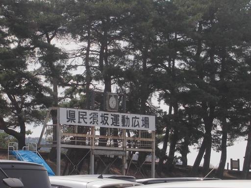 20140420・長野03-02