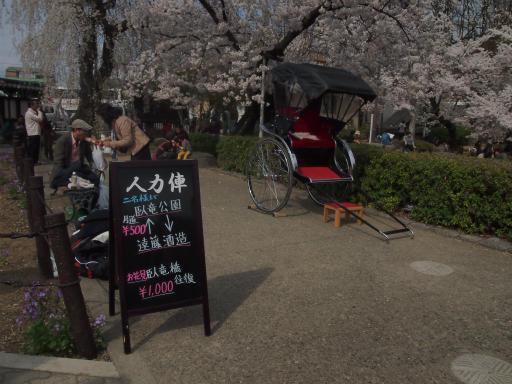 20140420・長野03-14