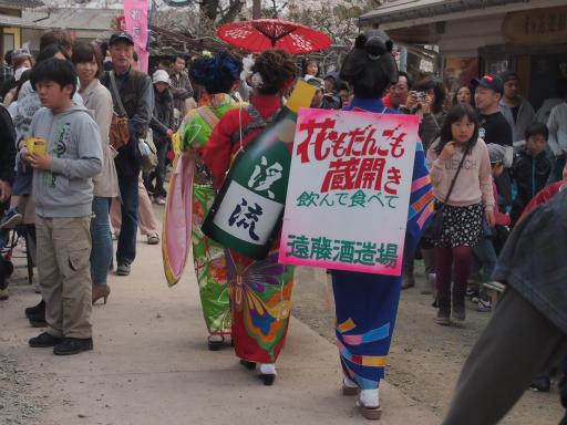 20140420・長野03-23