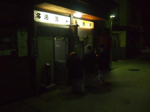 20140420・長野04-18
