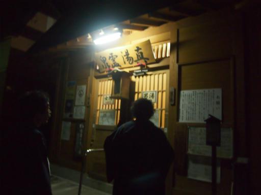 20140420・長野04-19
