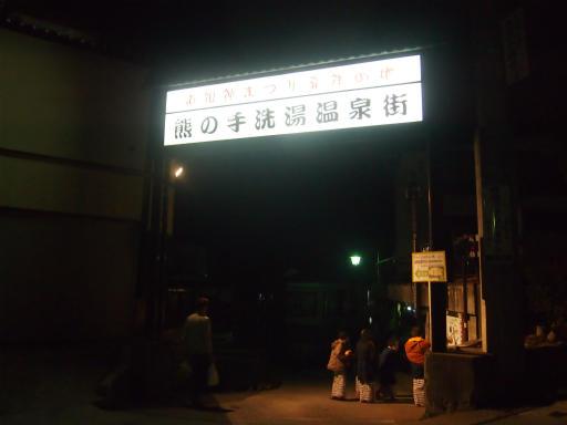 20140420・長野04-21