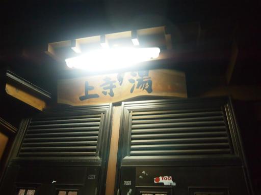 20140420・長野04-22