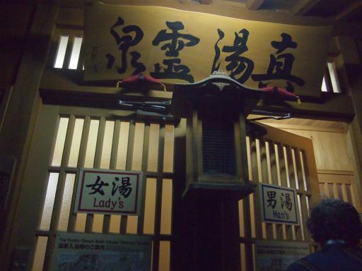 20140420・長野04-20