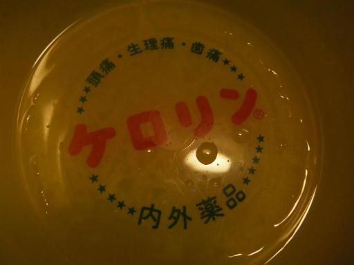 20140421・長野05-12