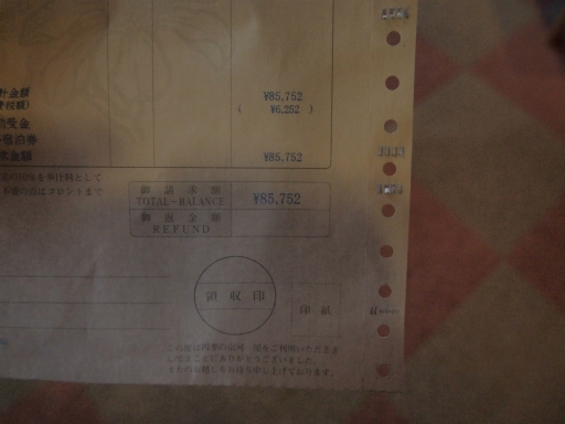 20140421・長野05-20・中
