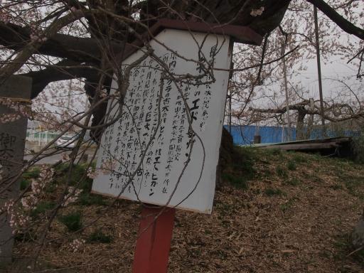 20140421・長野06-04・中