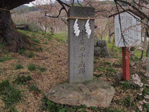 20140421・長野06-03