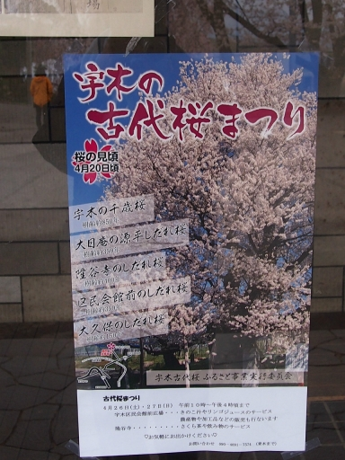 20140421・長野06-21・大