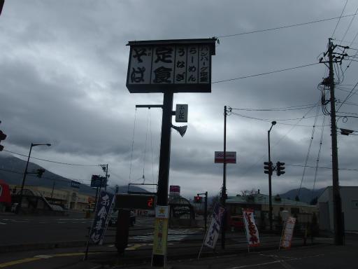 20140421・長野07-01