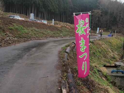 20140421・長野07-10