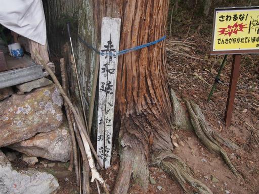 20140421・長野07-14