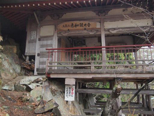 20140421・長野07-19
