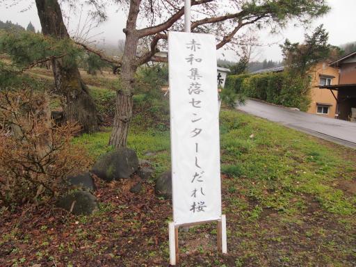20140421・長野07-27