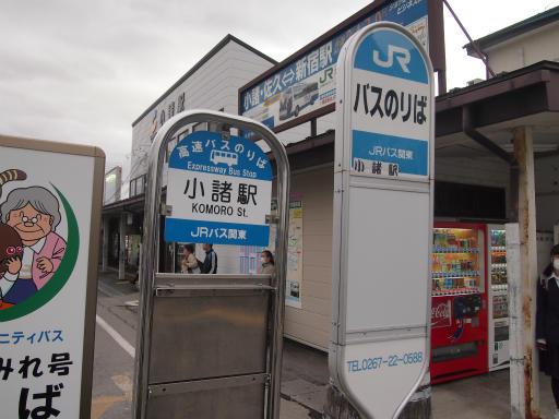 20140421・長野08-10