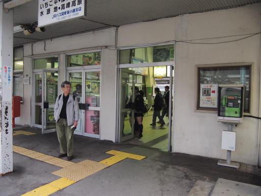 20140421・長野08-11