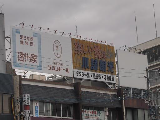 20140421・長野08-08