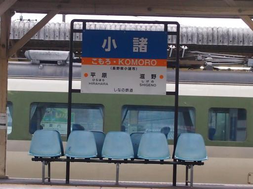 20140421・長野08-17