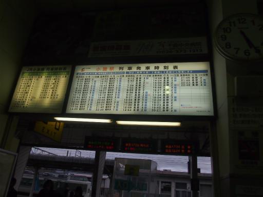 20140421・長野08-14