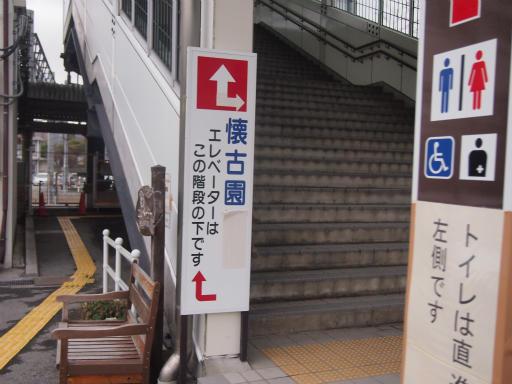 20140421・長野08-20