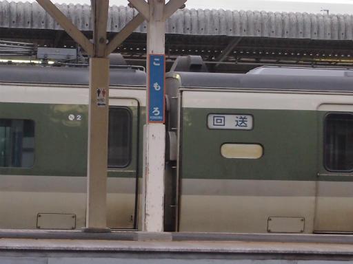 20140421・長野08-19