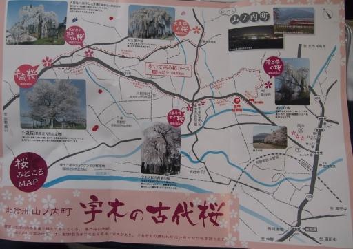 20140421・長野06-30