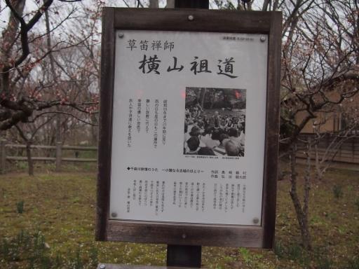 20140421・長野10-16・大