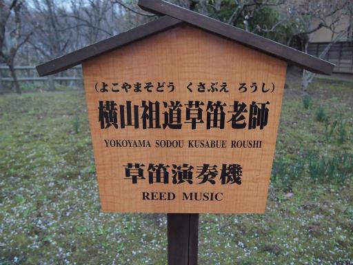 20140421・長野10-15