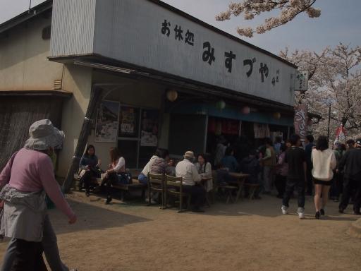 20140420・長野12-04
