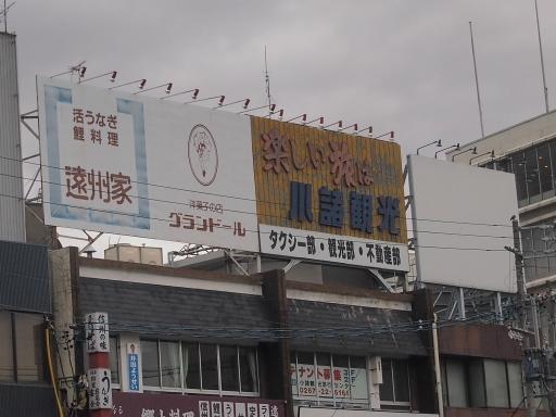 20140421・長野12-12・小諸