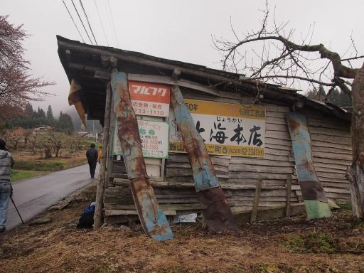 20140421・長野12-10