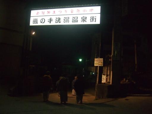 20140420・長野12-07