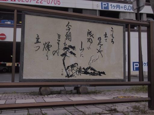 20140421・長野12-16