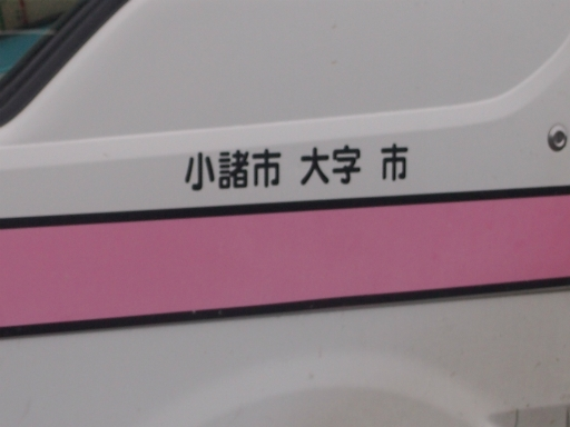 20140421・長野12-15