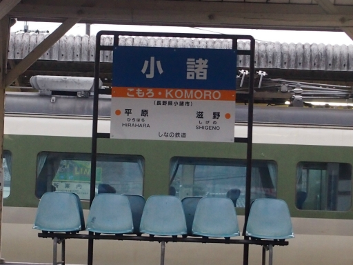 20140421・長野13-15