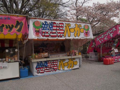20140420・長野14-06