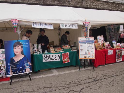 20140420・長野14-01・上田桜
