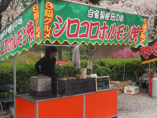 20140420・長野14-03