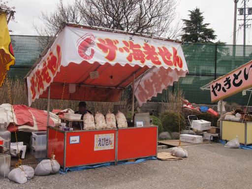 20140420・長野14-12