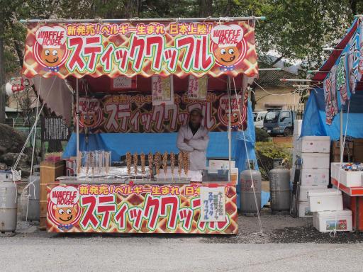 20140420・長野14-10