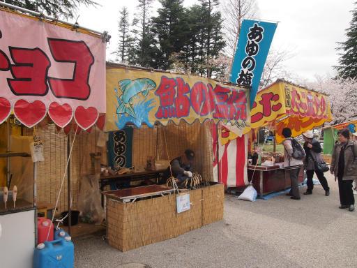 20140420・長野14-14