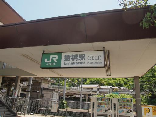 20140518・大月紀行1-03