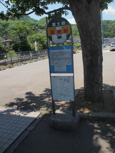 20140518・大月紀行1-04
