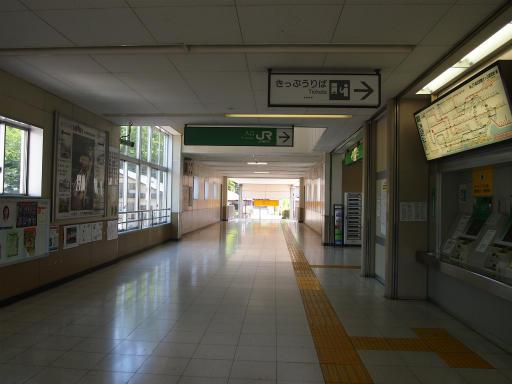 20140518・大月紀行1-11