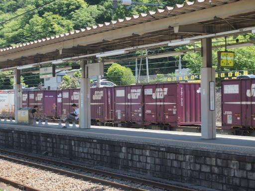 20140518・大月紀行1-15