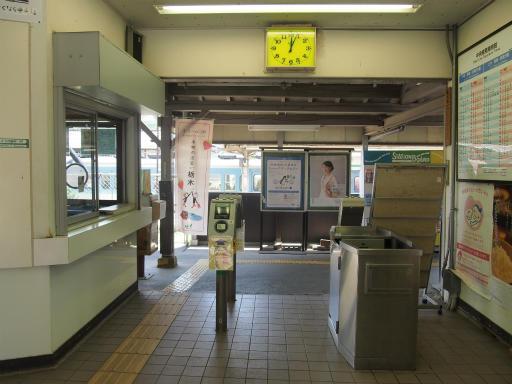 20140518・大月紀行3-03