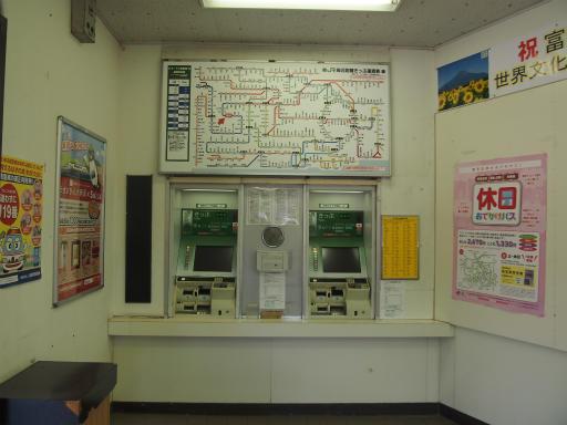 20140518・大月紀行3-02