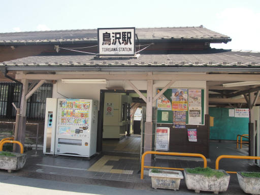 20140518・大月紀行3-01・鳥沢