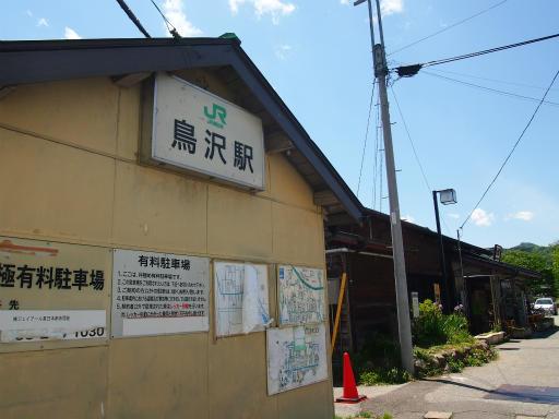 20140518・大月紀行3-09