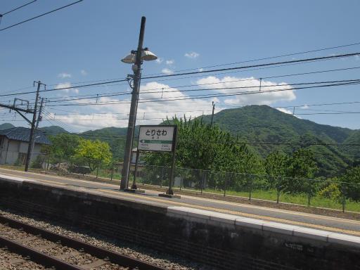20140518・大月紀行3-07